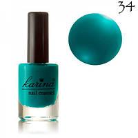 Лак для ногтей Karina 12мл 34