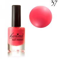 Лак для ногтей Karina 12мл 37
