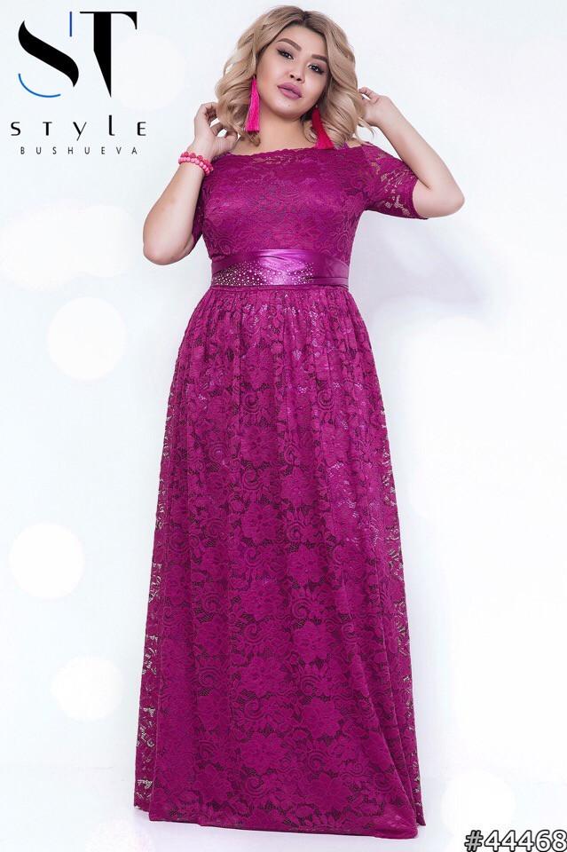 0199a9ba186 Вечернее гипюровое платье больших размеров (р. 48-54) - Magret женская и