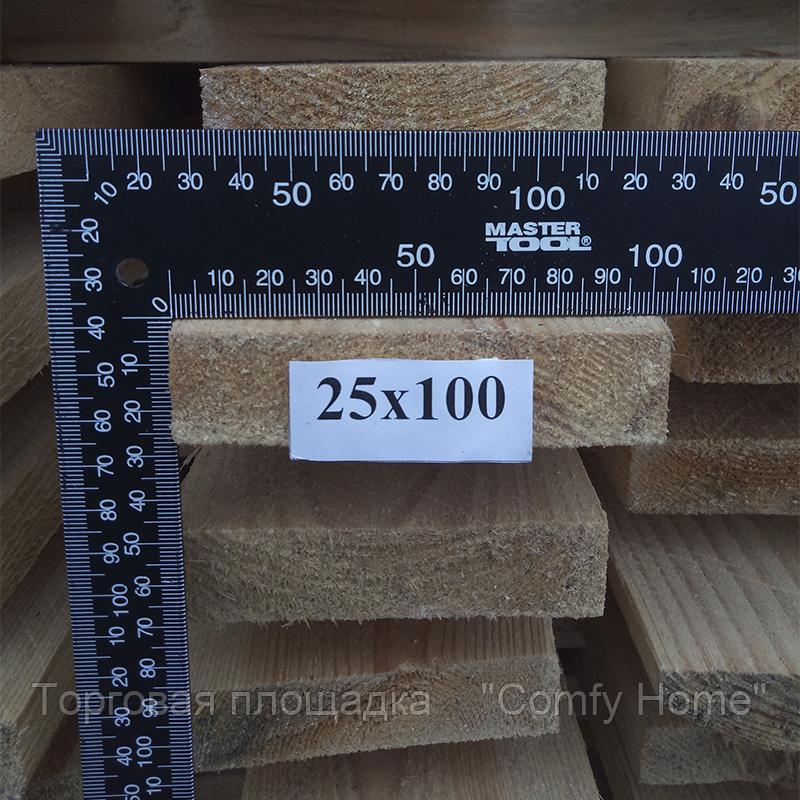 Доска обрезная (сосна) 25х100х4000 мм.