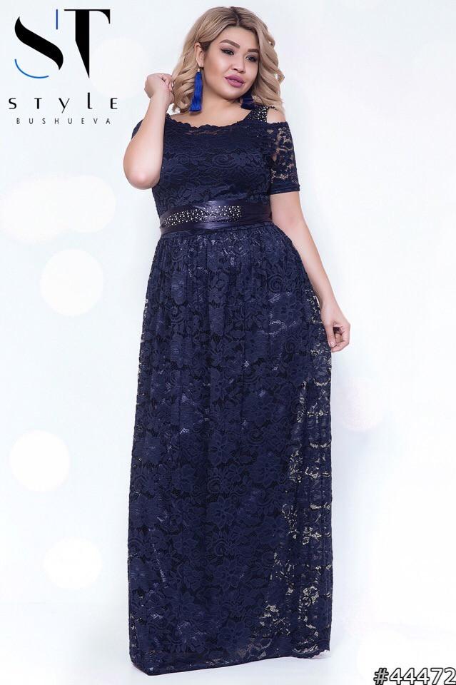 Вечернее гипюровое платье больших размеров (р. 48-54)