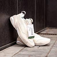 Мужские кроссовки Puma Thunder Spectra White (Реплика ААА+)