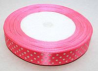 Лента атласная в горошек 1,5см (23 метра). Цвет - насыщенный розовый в белый горох
