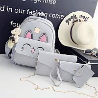 Набор рюкзак с ушками+сумочки 4в1 с брелочком серый