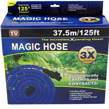 Шланг Magic Hose 37,5 метров с распылителем для полива сада и огорода