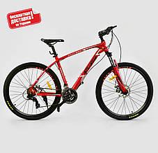 """Бесплатная доставка!! Велосипед Спортивный CORSO ATLANTIS 27,5""""дюйма"""