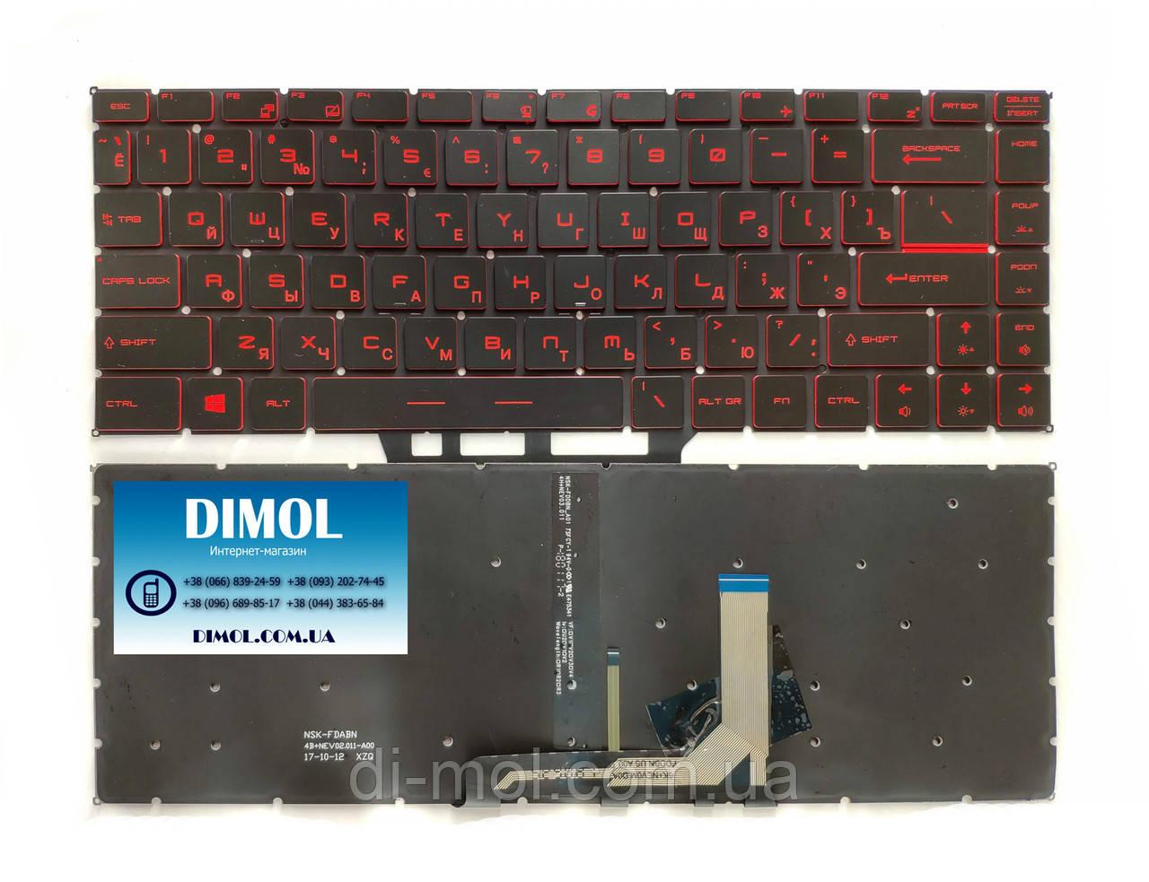 Оригінальна клавіатура для ноутбука MSI GF63, GF63 8RC, GF63 8RD series, rus, black, підсвітка