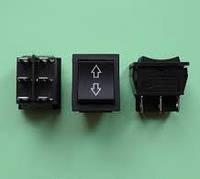 Переключатель клавишный, двухфазный, без фиксации  28,5 * 22,0 мм