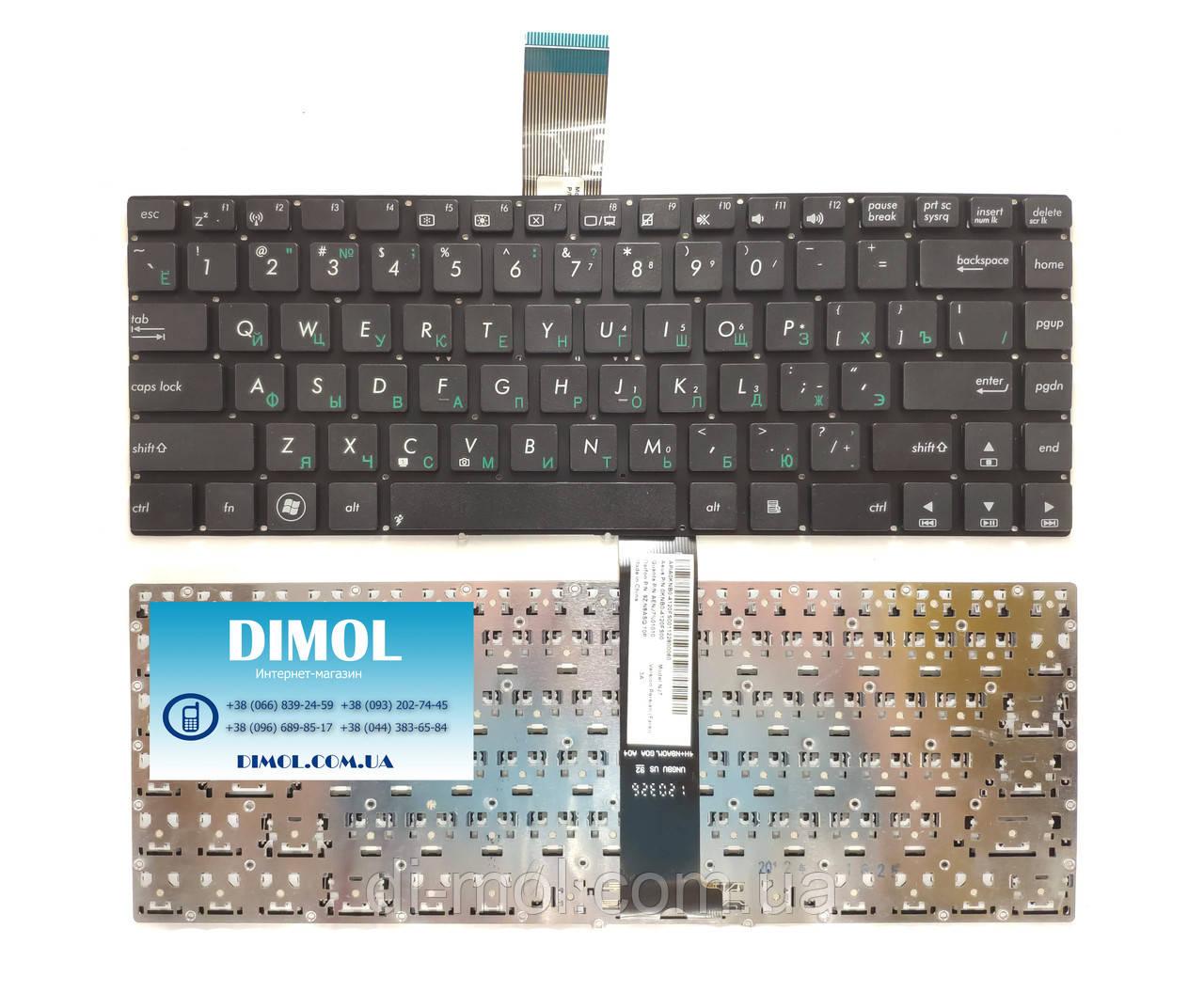 Оригинальная клавиатура для ноутбука Asus A45, A85, K45D, R400 series, black, ru (БЕЗ КРЕПЕЖНОГО ВИНТА)
