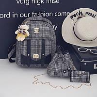 Рюкзак в наборе 3в1 в клетку с черными вставками и брелочком