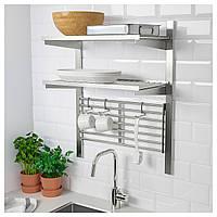 IKEA KUNGSFORS Полки с решеткой, нержавеющая сталь  (192.543.32)