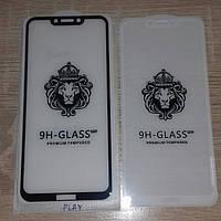 Защитное стекло 5D Huawei Honor Play(COR-L29)