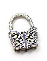 "Вешалка для женской сумочки ""Бабочка-Замок"" (6,5х4,5х1 см)"
