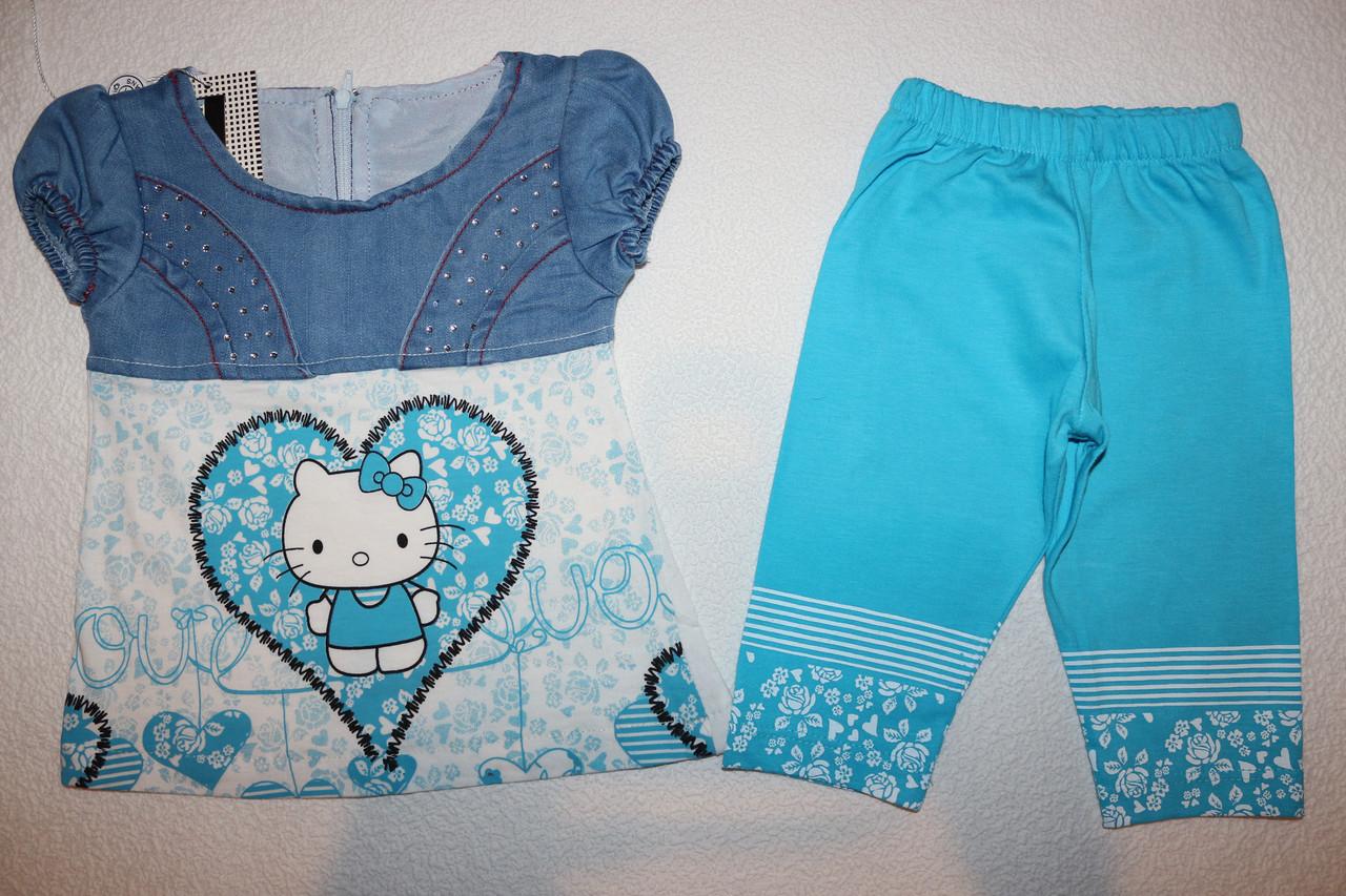 Костюм на девочку (Детская одежда оптом Турция) 1 fdabd5813acbc