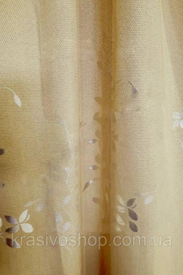 Ткань Блекаут лен Неаполь шампань