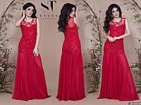 Стильное платье макси длины с вышивкой по сетке размеры S-L, фото 1