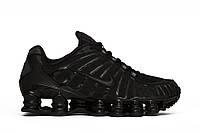 Мужские кроссовки Nike Shox TL BV1127-001
