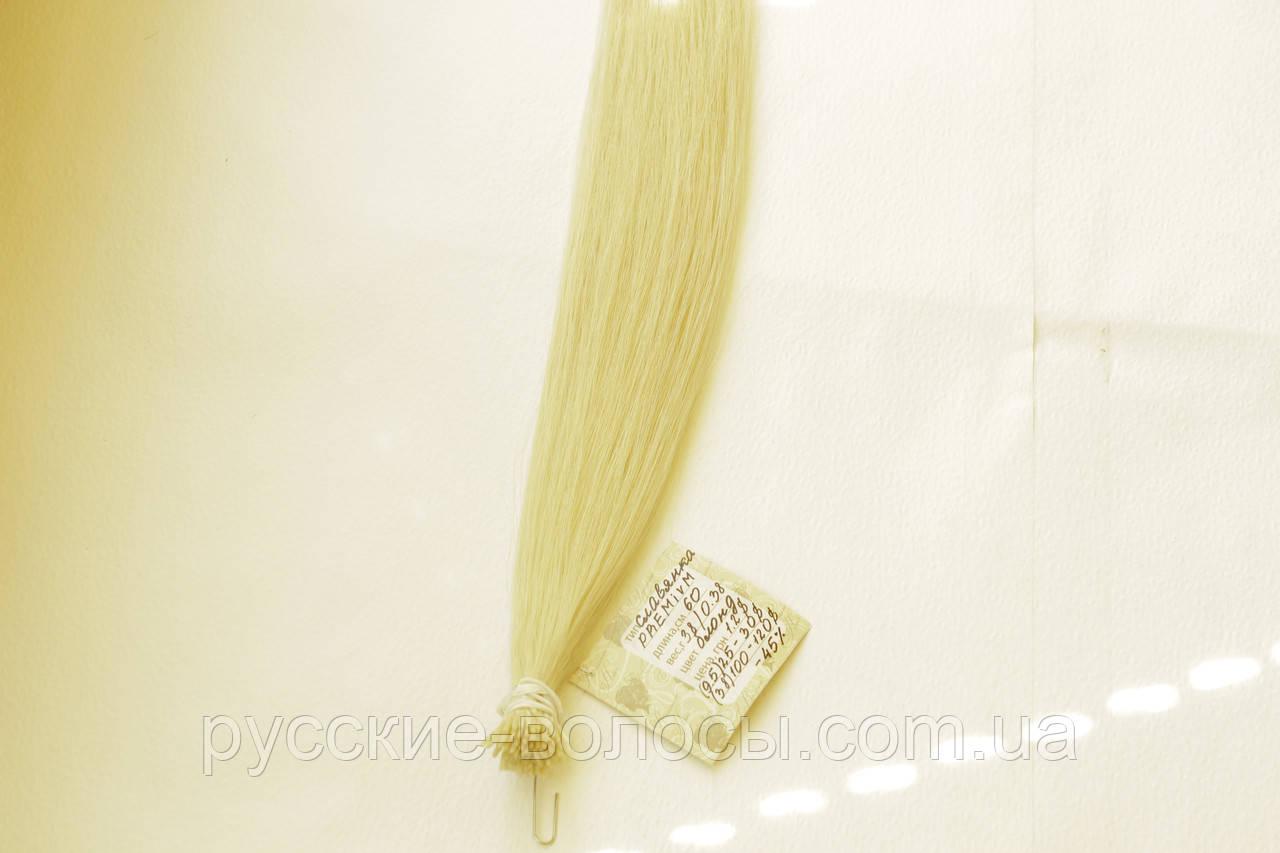 Волосики славянские на кольцах премиум.