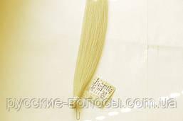 Волоссячко слов'янські на кільцях преміум.