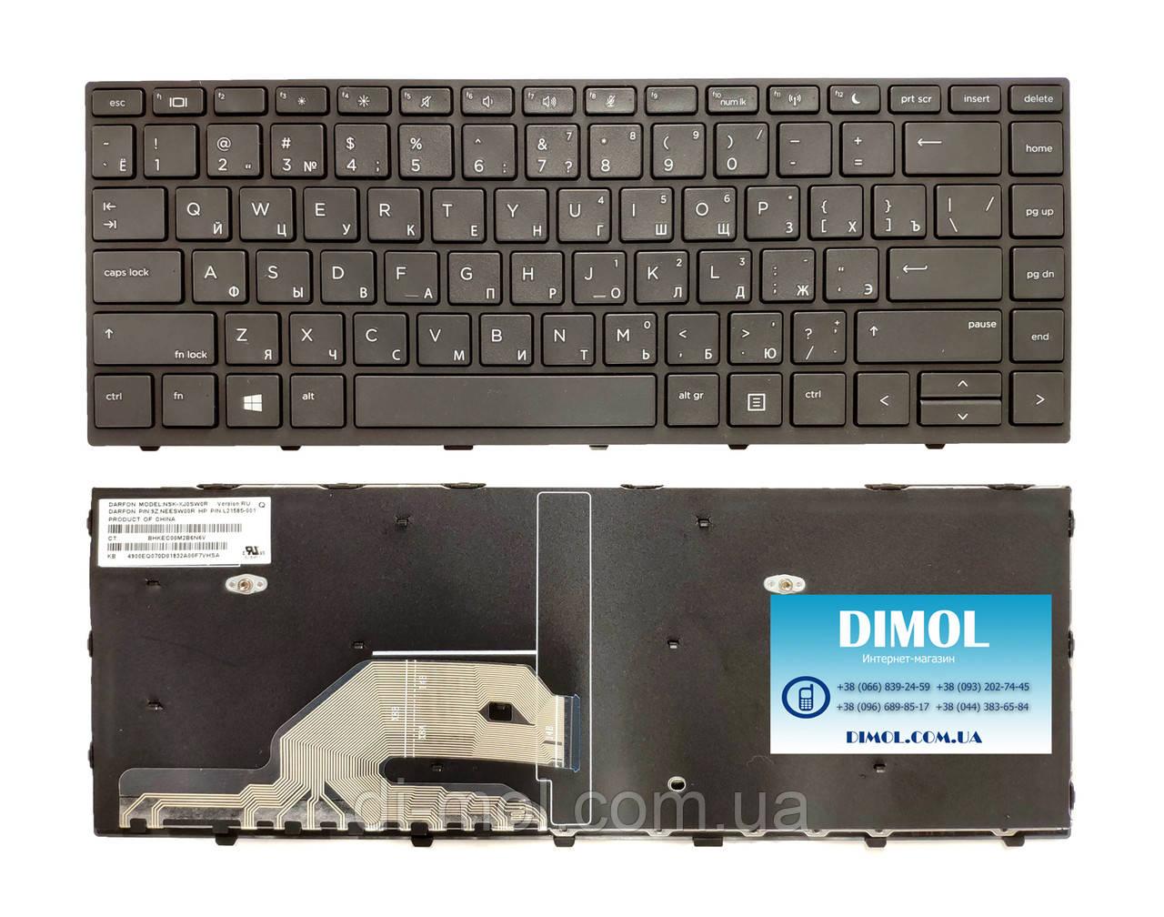 Оригінальна клавіатура для ноутбука HP Probook 430 G5, Probook 440 G5, Probook 445 G5 rus, black
