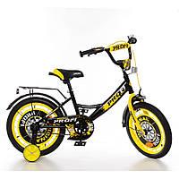 """Велосипед детский Profi Y1643 Original Boy 16""""."""