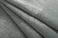 Ткань  блэкаут софт серый