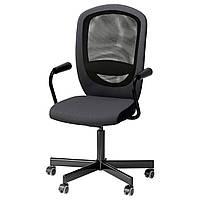 IKEA FLINTAN/NOMINELL Рабочий стул с подлокотниками, серый  (391.933.66), фото 1