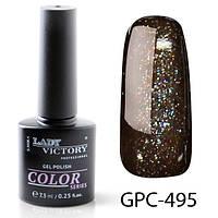 Гель лак Lady Victory с мерцанием GPC-495