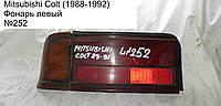 Ліхтар лівий Mitsubishi Colt С50 (88-92), фото 1