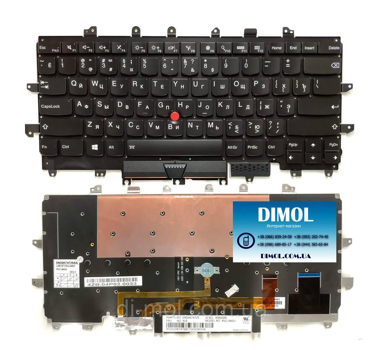 Оригинальная клавиатура для ноутбука Lenovo Thinkpad X1 Carbon Gen 4 series, ru, black, подсветка