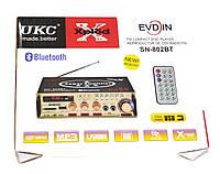 Усилитель звука UKC SN-802BT USB+SD+FM+Karaoke, фото 5