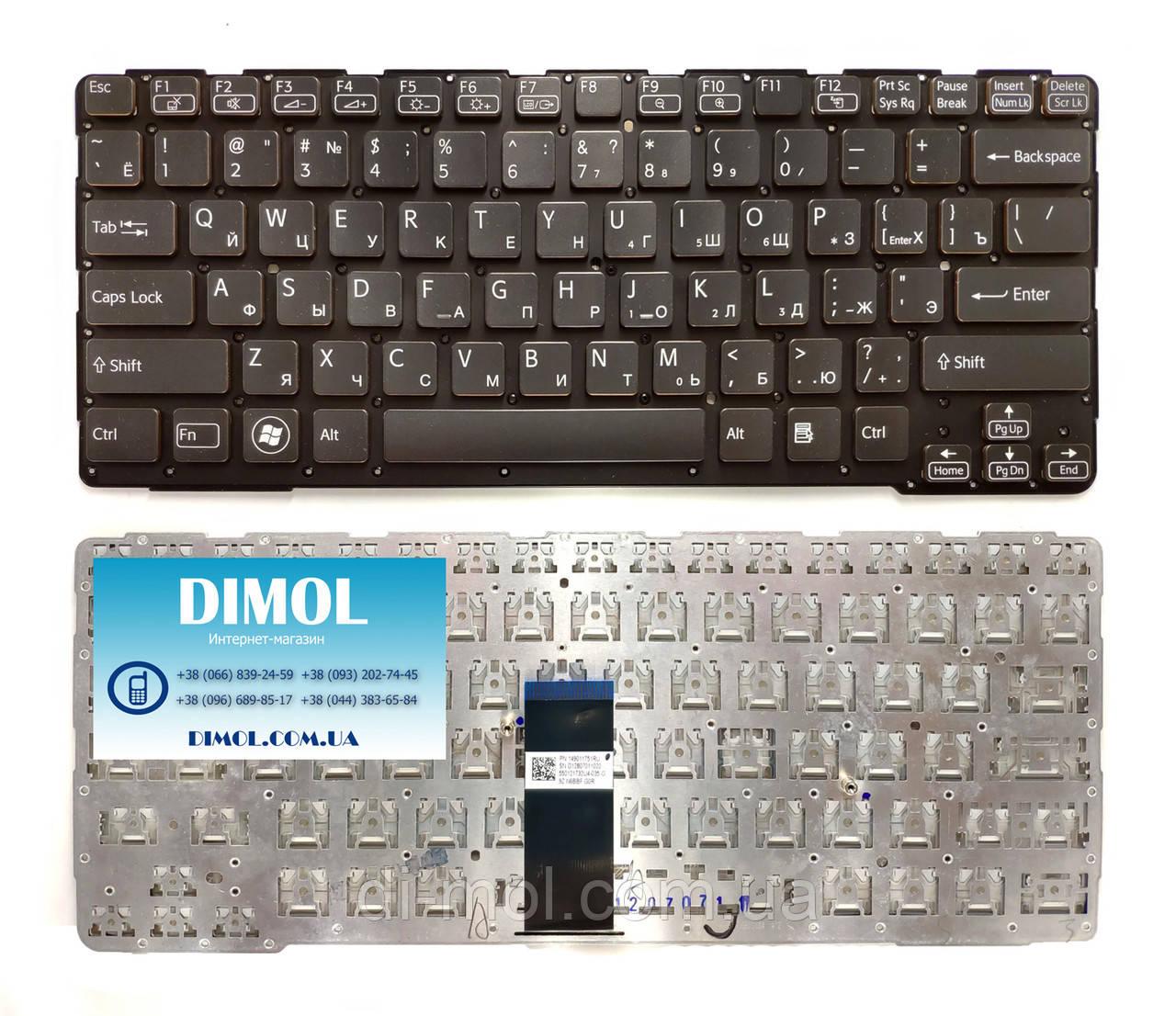 Оригинальная клавиатура для ноутбука Sony Vaio SVE14A series, ru, black, под подсветку