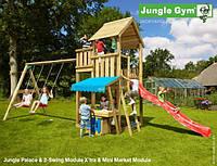 Детская площадка Джангл Джим Palace & Swing Module & Mini Market Module, фото 1