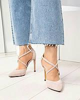 Изумительные, изящные бежевые замшевые туфли на шпильке