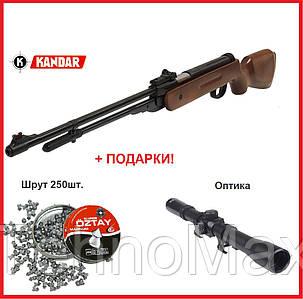 Пневматическая винтовка Kandar PRO Germany HARD 4,5 mm 320 m/s воздушка + Набор для чистки оружия, шрут 300 шт
