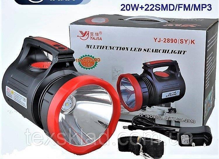 Фонарь прожектор YJ-2890(SY)K 10W (USB/FM/Power Bank)