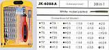 Набор инструментов  Jackly JK-6088  , фото 6