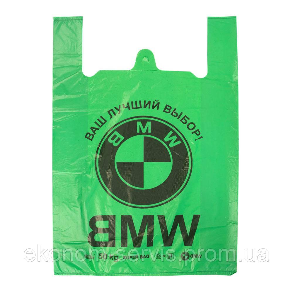 Пакет Майка BMW (50шт) 60мкм 40*60