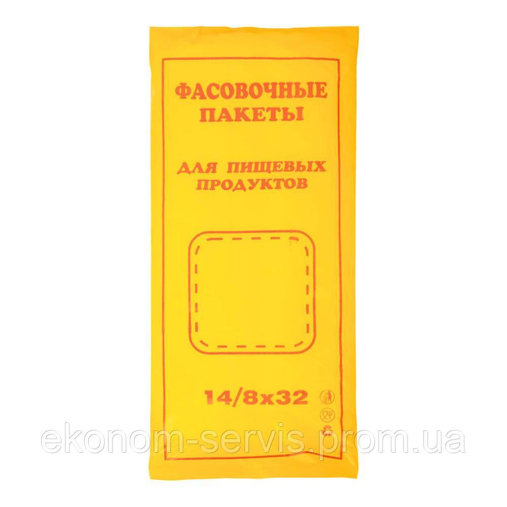 Пакеты для фасовки пищевых продуктов 14х32см. 650 шт.
