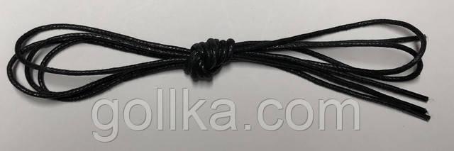 Шнурки с пропиткой круглые чёрный