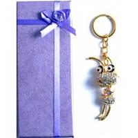 Брелок в подарочной коробке №6960-680, брелок-аксессуар , подарочные брелки,подарки на 8 марта и 14 февраля