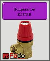 """Предохранительный клапан FADO 1/2"""" 2.5 bar"""