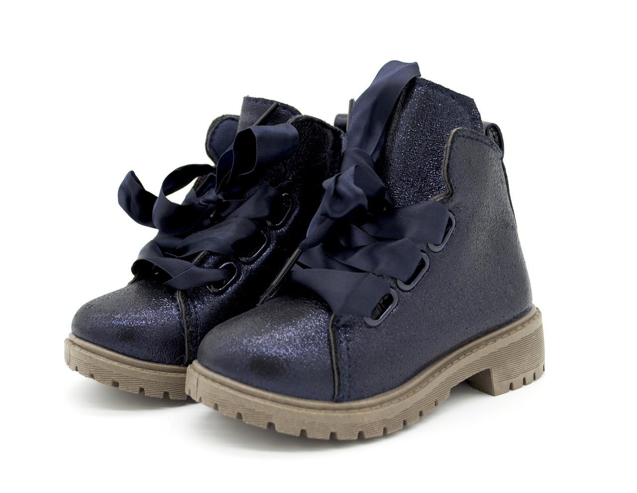 Ботинки весна-осень синие для девочек Размеры: 24 24 размер-15 см;
