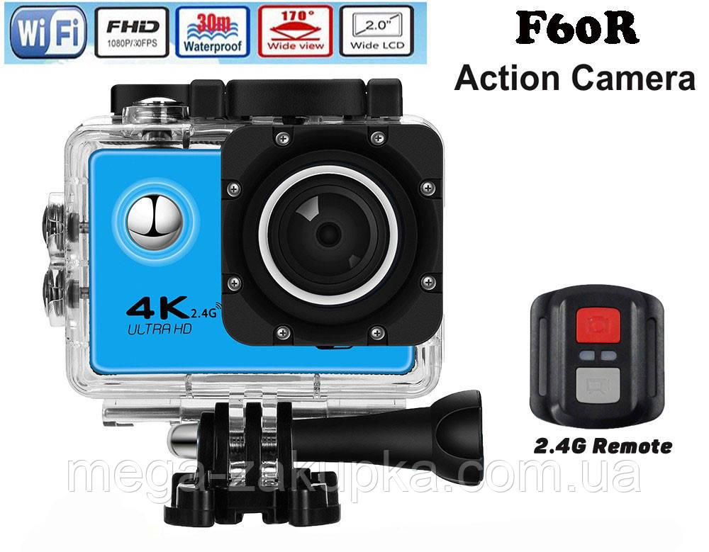 Экшн камера F60/F60R Ultra HD 4К Wi-Fi 2.0 экран