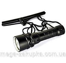 Підводний ліхтар XQ-150 Т6
