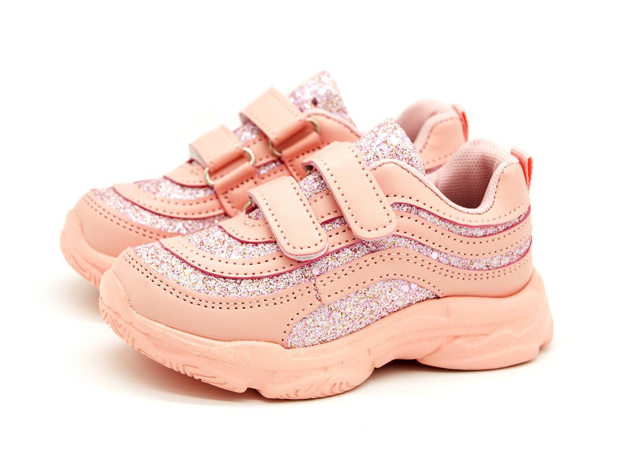 Кроссовки для девочки Размеры: 23, 24 Розовый