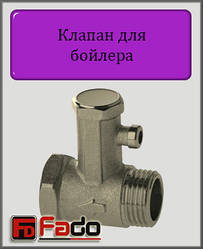 """Запобіжний клапан FADO 1/2"""" 7 bar для бойлера"""