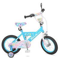 Велосипед двухколесный для девочки Profi Butterfly на 14 дюймов