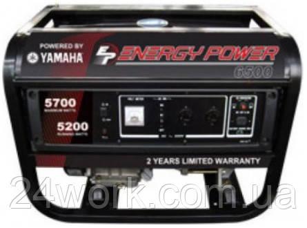 Домашний генератор электричества бензиновый ENERGY POWER 6500