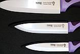 Керамические кухонные ножи Swiss Zurich, фото 2